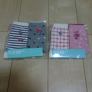 KP - KP☆新品靴下セット21~23cm