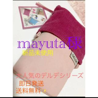 サンスター(SUNSTAR)のmayuta様専用ページ(ペンケース/筆箱)
