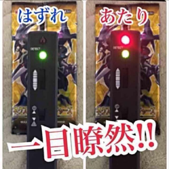 遊戯王(ユウギオウ)のレアカードを1秒でサーチ! LEDサーチ機 エンタメ/ホビーのトレーディングカード(その他)の商品写真