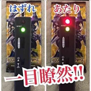 遊戯王 - レアカードを1秒でサーチ! LEDサーチ機