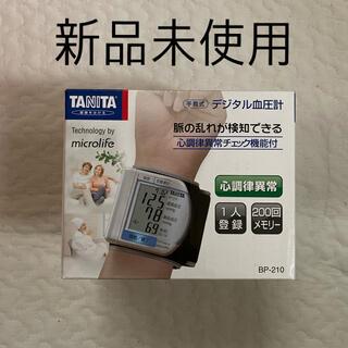 タニタ(TANITA)のタニタ デジタル血圧計 手首(その他)