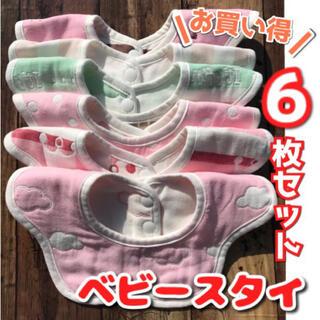 柔らか♡6重ガーゼスタイ 6枚セット リバーシブル 花型 女の子カラー よだれ