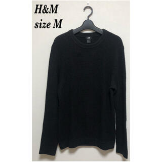 エイチアンドエム(H&M)のH&M ニット セーター お洒落 美品(ニット/セーター)