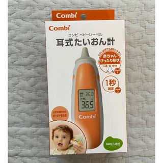 コンビ(combi)のCombi 耳式たいおん計(その他)