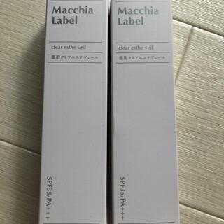 マキアレイベル(Macchia Label)のMacchia Label 薬用クリアエステヴェール 美容液ファンデーション(ファンデーション)