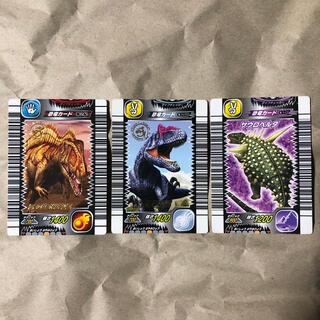 セガ(SEGA)の恐竜キング カード 3枚セット(その他)