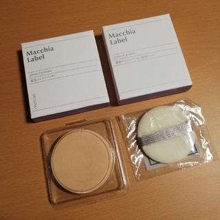 マキアレイベル(Macchia Label)の【マキアレイベル】美品 薬用プレストパウダー  & 未開封専用ケース(フェイスパウダー)