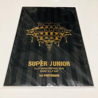 スーパージュニア(SUPER JUNIOR)のSUPERJUNIOR 2015 ペンミ グッズ(アイドルグッズ)