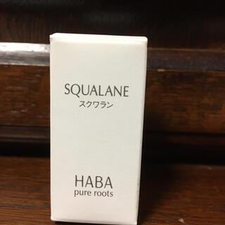 ハーバー(HABA)のハーバー スクワラン 15㎖(美容液)