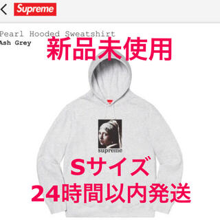 シュプリーム(Supreme)のSupreme Pearl Hooded Sweatshirt フーディー(パーカー)