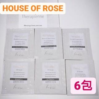 HOUSE OF ROSE - ハウスオブローゼ HOUSE OF ROSE 美容液 テラピエンヌ オイルセラム