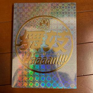 舞妓Haaaan!!! DVD(舞台/ミュージカル)