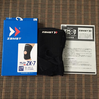 ザムスト(ZAMST)のザムスト  膝サポーター ZK-7 左右兼用  Lサイズ ZAMST(バスケットボール)