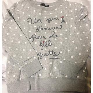 ポンポネット(pom ponette)のポンポネット 美品スウェット 140(Tシャツ/カットソー)