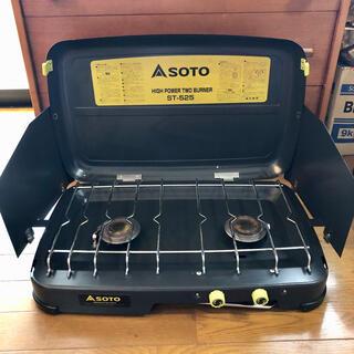 シンフジパートナー(新富士バーナー)のSOTO ツーバーナー ST-525 ツインバーナー 2バーナー(ストーブ/コンロ)