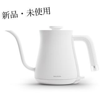 バルミューダ(BALMUDA)の【新品未使用】BALMUDA The Pot バルミューダ ホワイト 電気ケトル(電気ケトル)