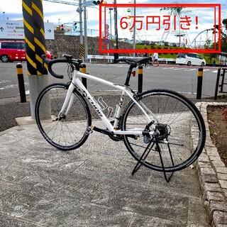 ブリヂストン(BRIDGESTONE)のANCHOR RL6 105 450mm ホワイト 2019年型 (自転車本体)
