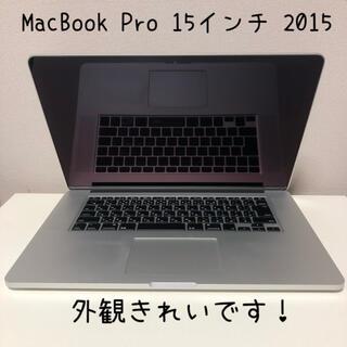 Mac (Apple) - MacBook Pro 15インチ 2015 A1398