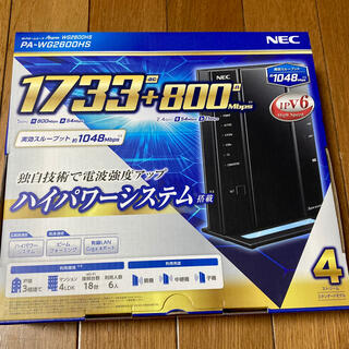 エヌイーシー(NEC)のNEC PA-WG2600HS (PC周辺機器)