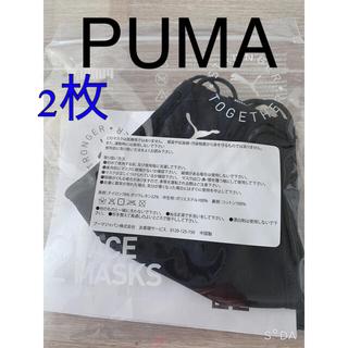 プーマ(PUMA)のプーママスクカバー⭐️2枚セット(その他)