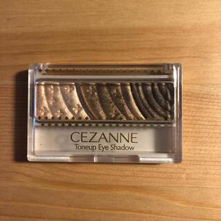 セザンヌケショウヒン(CEZANNE(セザンヌ化粧品))のセザンヌ トーンアップアイシャドウ 01 ナチュラルブラウン(2.7g)(アイシャドウ)
