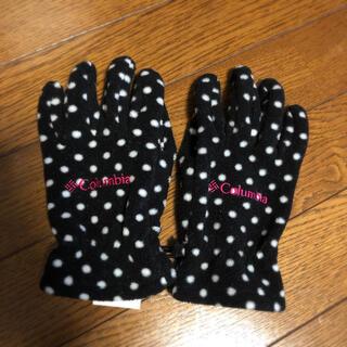 コロンビア(Columbia)のコロンビア 手袋  kids(手袋)