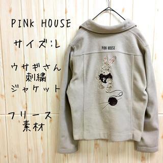 ピンクハウス(PINK HOUSE)の【PINK HOUSE】ジャケット(L) フリース  刺繍 ウサギ ブルゾン(その他)