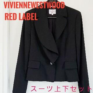 ヴィヴィアンウエストウッド(Vivienne Westwood)のviviennewestwood スカート セレモニー 着まわし(スーツ)