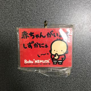 新品未使用 赤ちゃん マタニティー 看板 可愛い 赤 レッド 美品