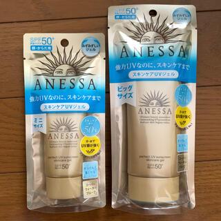 アネッサ(ANESSA)のアネッサ 2個セット(日焼け止め/サンオイル)