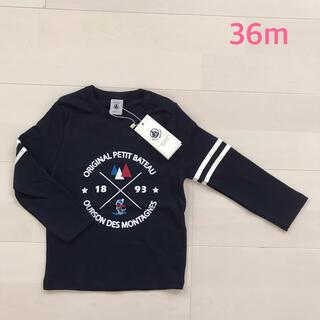PETIT BATEAU - プチバトー プリント長袖Tシャツ 36m