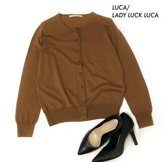 LUCA - LUCA/LADY LUCK LUCA★長袖カーディガン ブラウン 茶色