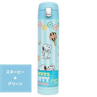 ピーナッツ(PEANUTS)のスヌーピー ステンレスボトル 保冷保温 600ml ブルー(タンブラー)
