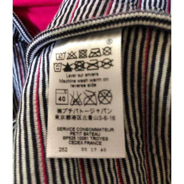 PETIT BATEAU(プチバトー)の【プチバトー】ベスト キッズ/ベビー/マタニティのキッズ服女の子用(90cm~)(カーディガン)の商品写真