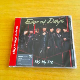 キスマイフットツー(Kis-My-Ft2)のEdge of Days キスマイ 通常盤(ポップス/ロック(邦楽))