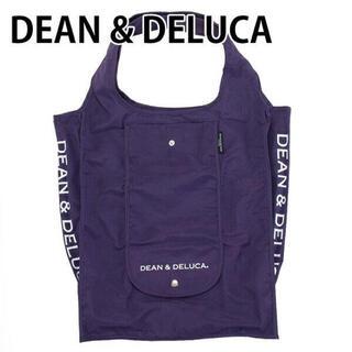 【再入荷】DEAN&DELUCA エコバッグ 京都限定カラー 紫