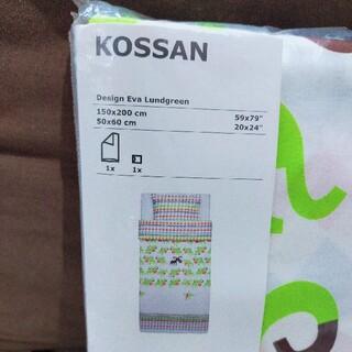 イケア(IKEA)のイケア IKEA 子供用ベッドカバー(シーツ/カバー)