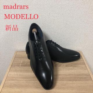 マドラス(madras)のメンズ ビジネス MODELLO マドラス 27.5サイズ 未使用 新品(ドレス/ビジネス)