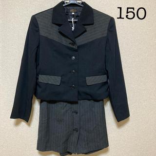 ニッセン(ニッセン)のニッセン POP ON POP セットアップ 卒業式 150(ドレス/フォーマル)