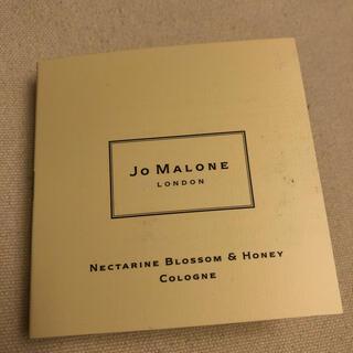 ジョーマローン(Jo Malone)のjo Malone nectarine blossom & honey サンプル(その他)