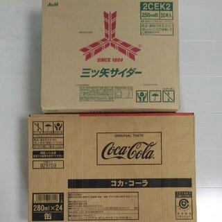 コカコーラ(コカ・コーラ)の三ツ矢サイダー/コカ・コーラ セット(ソフトドリンク)