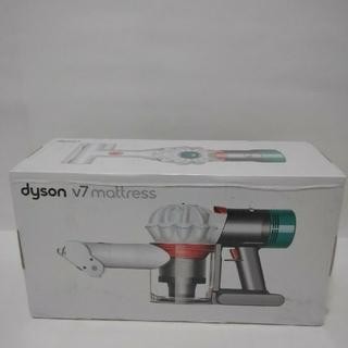 ダイソン(Dyson)のゆったまーと様専用 dyson v7 mattress  (掃除機)