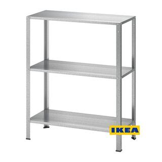 イケア(IKEA)の[地域限定] IKEA HYLLIS シェルフユニット 室内/屋外用(棚/ラック/タンス)