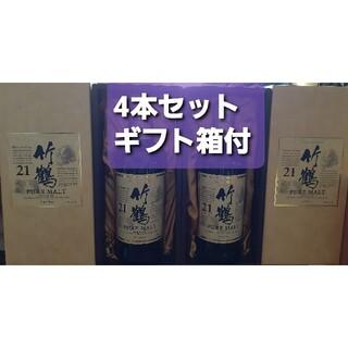 ニッカウヰスキー - 取置分 ギフト箱付 4本セット 竹鶴21年 700ml