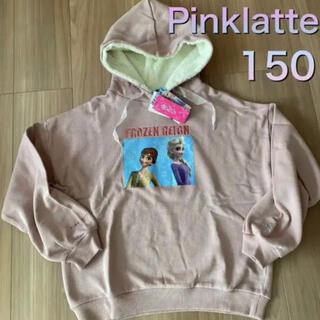 ピンクラテ(PINK-latte)の新品タグ付き150トレーナーパーカー ピンクラテディズニーアナ雪(Tシャツ/カットソー)