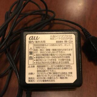 エーユー(au)のau ガラケー 充電器 共通アダプタ(バッテリー/充電器)
