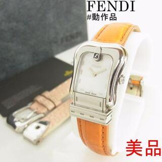 FENDI - フェンディ 美品 セレリア レザー ベルト クォーツ アナログ 腕時計