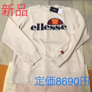 エレッセ(ellesse)のエレッセ トレーナー ユニセックス XL(ウェア)