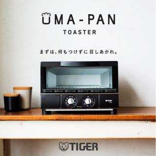 TIGER - オーブントースター うまパン KAE-G13NK マットブラック