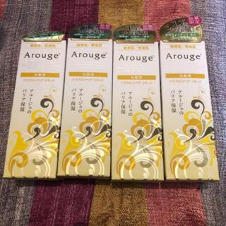 Arouge - アルージェ トラブルリペアリキッド4点 おまけ付き!!